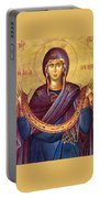 Orthodox Icon Virgin Mary Portable Battery Charger