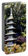 Pagoda Tower Of Zen Portable Battery Charger