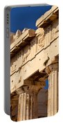 Parthenon Portable Battery Charger by Brian Jannsen
