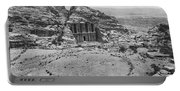 Petra, Jordan Portable Battery Charger
