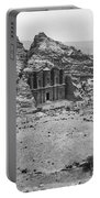 Petra, Jordan Portable Battery Charger by Photo Researchers