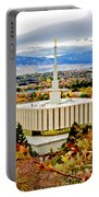 Provo Temple Oak Portable Battery Charger
