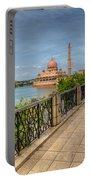 Putrajaya Lake Portable Battery Charger by Adrian Evans