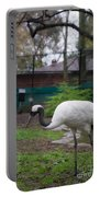 Red Crowned Crane Portable Battery Charger