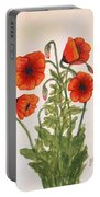 Red Poppies Watercolor Painting Portable Battery Charger