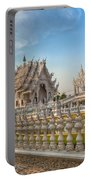 Rong Khun Temple Portable Battery Charger
