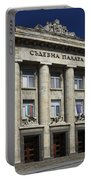 Ruse Bulgaria Courthouse Portable Battery Charger