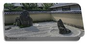 Ryogen-in Raked Gravel Garden - Kyoto Japan Portable Battery Charger