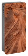 Sandstone Waves Little Finland Portable Battery Charger