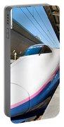 Shinkansen At Tokyo Station Portable Battery Charger