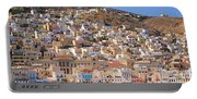 Siros Greece 2  Portable Battery Charger