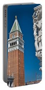 St Marks Tower Portable Battery Charger