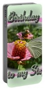 Stepmother Birthday Greeting Card - Butterfly On Flower Portable Battery Charger