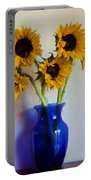 Sunflower Still Life Portable Battery Charger