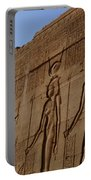 Temple Of Dendara Egypt Portable Battery Charger