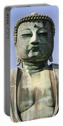 The Daibutsu Or Great Buddha, Close Up Portable Battery Charger