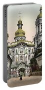 The Lavra Gate - Kiev - Ukraine - Ca 1900 Portable Battery Charger
