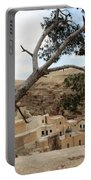 The Tree In Desert Portable Battery Charger