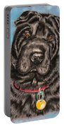 Tia Shar Pei Dog Painting Portable Battery Charger