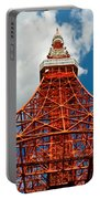 Tokyo Tower Face Cloudy Sky Portable Battery Charger by Ulrich Schade
