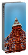 Tokyo Tower Faces Blue Sky Portable Battery Charger