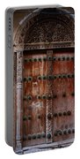 Traditional Carved Door Portable Battery Charger