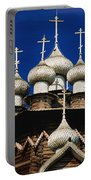 Transfiguration Cathedral On Kizhi Portable Battery Charger