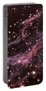 Veil Nebula In Cygnus Portable Battery Charger