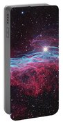 Witchs Broom Nebula Portable Battery Charger
