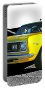 Yellow Barracuda Portable Battery Charger
