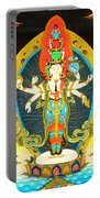 Bodhisattva Of Compassion Portable Battery Charger