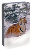 A Blur Of Tiger Portable Battery Charger
