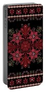 Abstract Ethnic Shawl Floral Pattern Design Portable Battery Charger