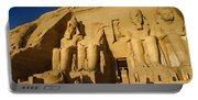 Abu Simbel Portable Battery Charger