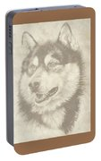 Alaskan Malamute And Pup Portable Battery Charger