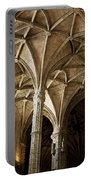 Lisbon Cathedral's Ancient Arches  Portable Battery Charger