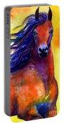 Arabian Horse 1 Painting Portable Battery Charger by Svetlana Novikova