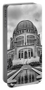 Baha'i House Of Worship Portable Battery Charger