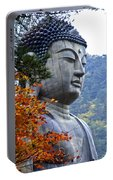Buddha In Autumn Portable Battery Charger