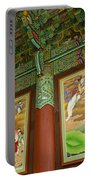 Buddhist Murals Portable Battery Charger