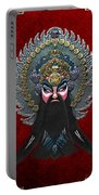Chinese Masks - Large Masks Series - The Emperor Portable Battery Charger