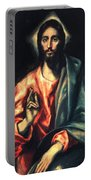 Christ As Saviour Portable Battery Charger