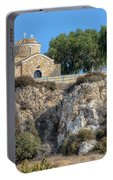 Church Of Profitis Elias - Cyprus Portable Battery Charger