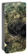 Coin Portable Battery Charger