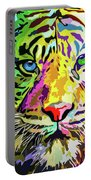 Colorful Tiger Portable Battery Charger