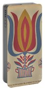 """Drawing For Plate 9: From The Portfolio """"folk Art Of Rural Pennsylvania"""" Portable Battery Charger"""