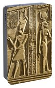 Egyptian Temple Art Portable Battery Charger