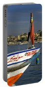 Felucca On The Nile Portable Battery Charger