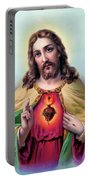 Jesus Big Heart Portable Battery Charger