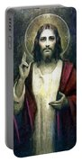 Jesus Of Nazareth Portable Battery Charger